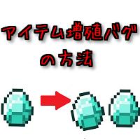 Minecraftsamu08